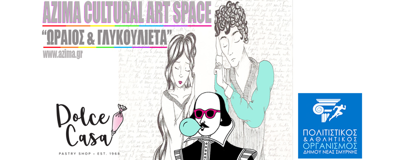 Azima Cultural Art Space θεατρική παράσταση 2019